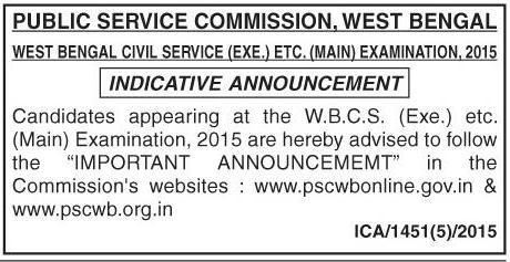 wbpsc_annoncement_03102015