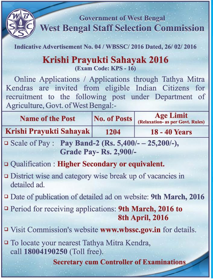 kps_2016 Online Form In Govt Job on 10th 12th qualification, 12th pass uttrakhand, for 12th pass, punjab pakistan, 10th pass raliway, district thatta,